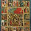 Огненное восхождение пророка Илии.jpg